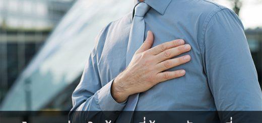 5 โรคพบบ่อยในผู้ชาย ที่ต้องระวังมากที่สุด ข่าวสาร ความรู้ สุขภาพ ครอบครัว กีฬา ออกกำลังกาย 5 โรคพบบ่อยในผู้ชาย